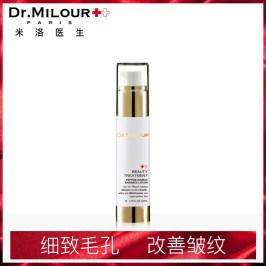 Dr.milour/米活医生源生肽金赋活光采乳50ml细致毛孔