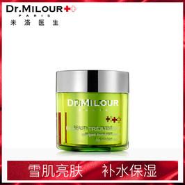 Dr.milour/米洛医生矿物醒肤晶露面霜50ml 补水净化毛孔 美院