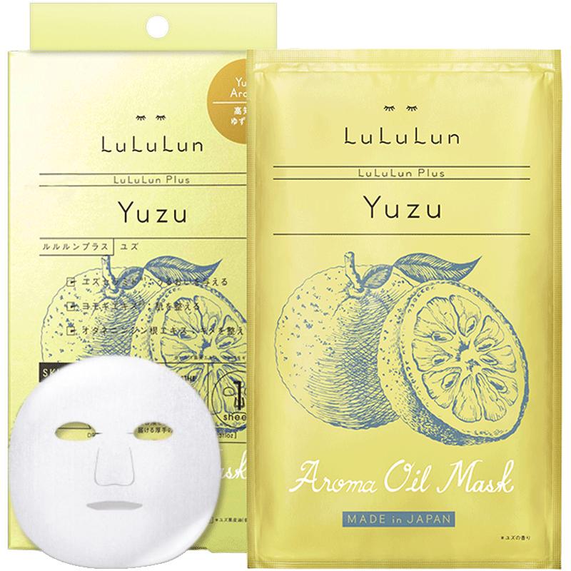日本lululun plus日本限定柚子果皮精油面膜贴5片增强弹力补水