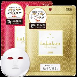 日本lululun强效型整肌面膜浓密保湿弹力紧致淡化细纹面膜14片