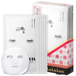 日本lululun京都限定面膜5片补水保湿美白提亮肤色收缩毛孔去粉刺