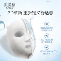 【日本进口】肌美精3d立体超浸透保湿补水面膜4片/盒 橙色弹力紧