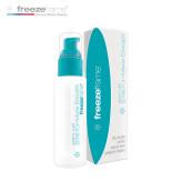 澳洲进口Freezeframe干细胞妊娠纹橡皮擦 祛产后疤痕