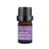 CLAUDIUS 高地薰衣草精油助睡眠祛痘印单方植物香薰精油护肤芳疗