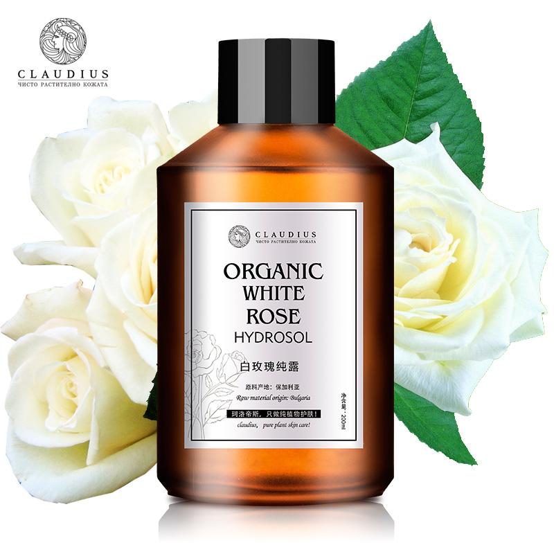 Claudius保加利亚白玫瑰纯露补水保湿提亮肤色天然正品玫瑰水喷雾