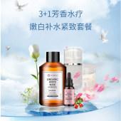 3+1 芳香水疗法之—润白水嫩套装 补水保湿滋润女紧致焕白