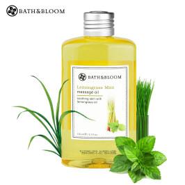 泰国进口Bath&Bloom柠檬草按摩精油 保湿滋润滋养身体按摩油精油