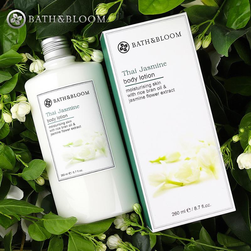 泰国Bath&Bloom茉莉清爽身体乳 保湿滋润 全身焕白补水修护润肤乳