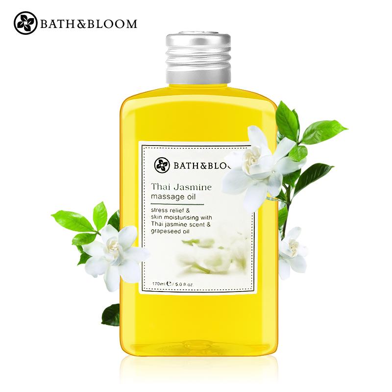 现货泰国Bath&Bloom茉莉精油身体按摩精油全身滋养舒缓补水按摩油