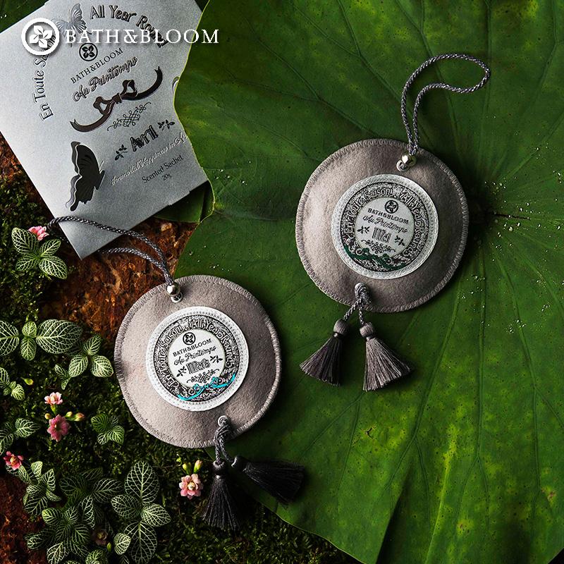 泰国Bath&Bloom天然植物提炼手工香囊 居家日用卧室/车载香氛香包