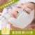 芊素言天然洋甘菊抗过敏晒后修复补水保湿面膜粉500克 纯软膜粉