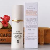 上海韩国维娜化妆品蓓霓芬维生素c肌透精华露提亮肤色