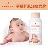 袋鼠妈妈 松花婴儿热痱粉新生婴儿爽身粉宝宝痱子粉不含滑石粉