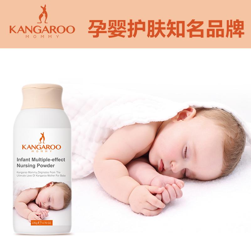 袋鼠妈妈 草本多效婴儿护理粉135g 宝宝爽身粉 清爽吸汗