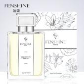 法颂铃兰花园法式沙龙香水 持久清新女士淡香 文艺范 新品上市
