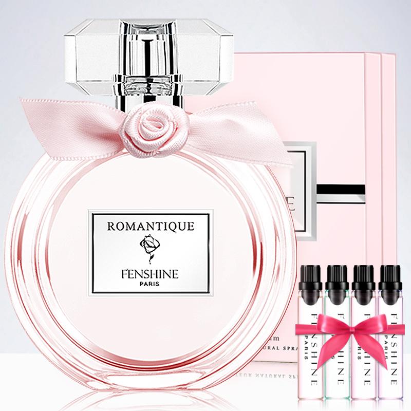 法颂香水女士持久淡香清新浪漫梦境50ml法国专柜正品