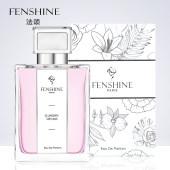 法颂鸢尾花园法式沙龙香水 女士持久清新淡香 法国国花 新品上市