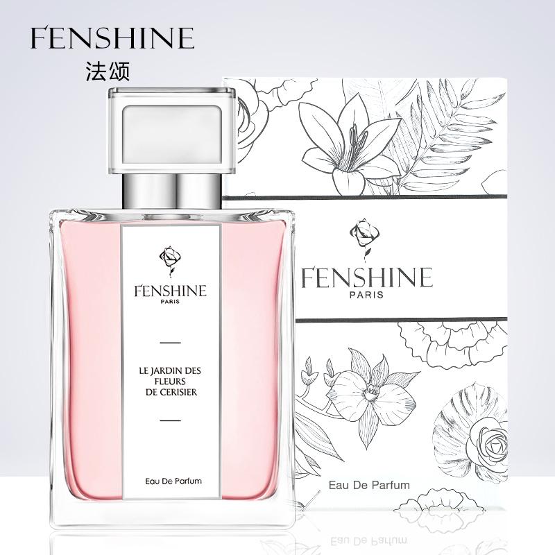 法颂樱花花园法式沙龙香水 清新樱花香 女士持久淡香 新品上市