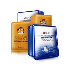 SNP燕窝老虎面膜组合套装20片 补水保湿 营养抗皱 韩国专柜护肤品