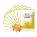 SNP黄金胶原蛋白面膜10片补水保湿 提亮淡斑 韩国面膜 敏感肌适用