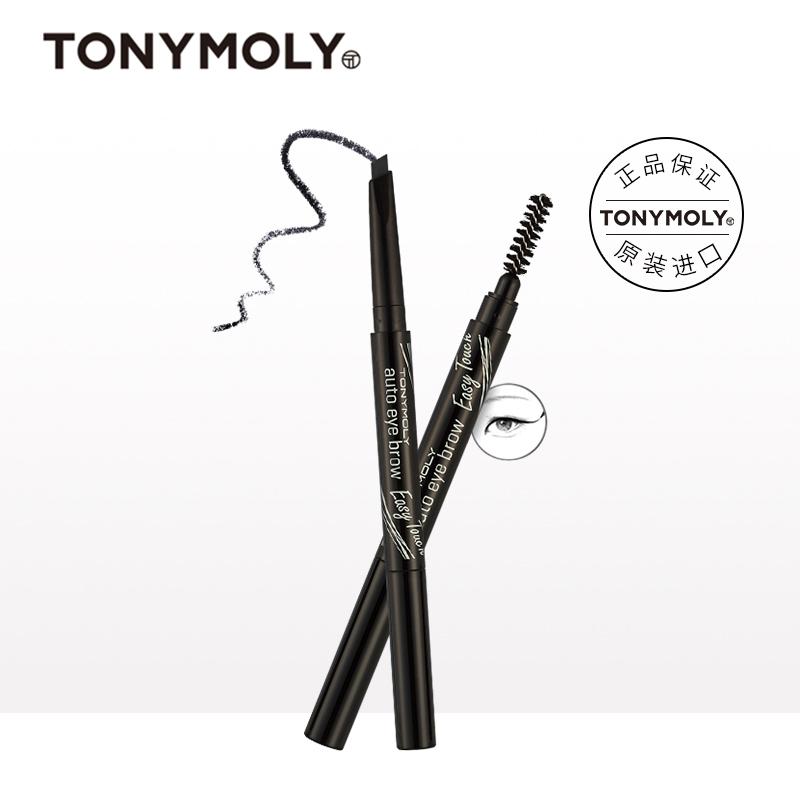 Tonymoly托尼魅力眉笔防汗不脱色双头带眉刷一字眉初学者韩国 #