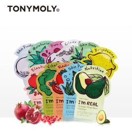 Tonymoly托尼魅力面膜补水保湿滋养清洁10片韩国进口 #(下架)
