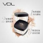 VDL散粉定妆粉女蜜粉控油遮瑕大容量20g