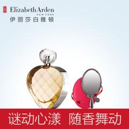 伊丽莎白雅顿 谜恋香氛30ml 女士香水淡香水清新优雅迷人