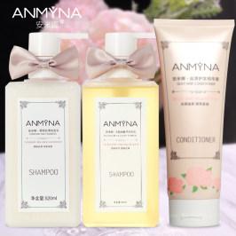 Anmyna安米娜无硅油柔顺香味洗发水护发素正品女士去头屑持久留香