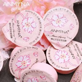 Anmyna安米娜樱花萃取修复面膜夜间修复睡眠面膜补水修复提亮 1颗