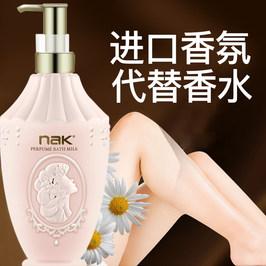 正品进口NAK洗发水沐浴露护发素套装三件套男女士家庭装持久留香