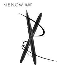 MENOW/美诺 眼线水笔防水耐汗不易晕染持久畅妆眼线液笔(2支装)