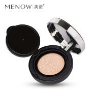 MENOW美诺 气垫BB霜保湿补水遮瑕持久裸妆粉底液隔离提亮肤色正品