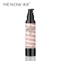 MENOW/美诺 裸妆霜双色BB霜遮瑕控油隔离保湿护肤持久不脱妆