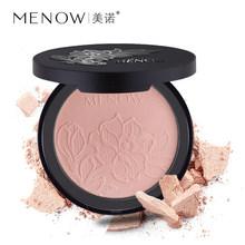 MENOW/美诺 定妆粉饼持久控油遮瑕干粉修容粉底保湿细腻修饰提亮