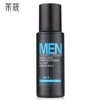 莱蔻男士爽肤水 控油补水保湿收缩毛孔紧肤水须后水护肤品化妆品
