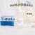 便携装Timeless HA玻尿酸精华原液高保湿补水锁水30ml清爽不黏腻