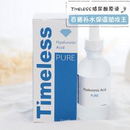 美国Timeless HA玻尿酸精华原液高保湿补水锁水60ml透明质酸原液