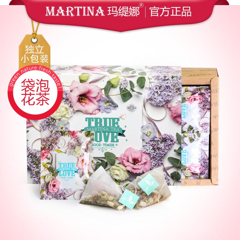 martina茉莉花茶 组合花茶玫瑰茉莉浓香型 三角袋泡茶20包 茉莉花茶 袋装