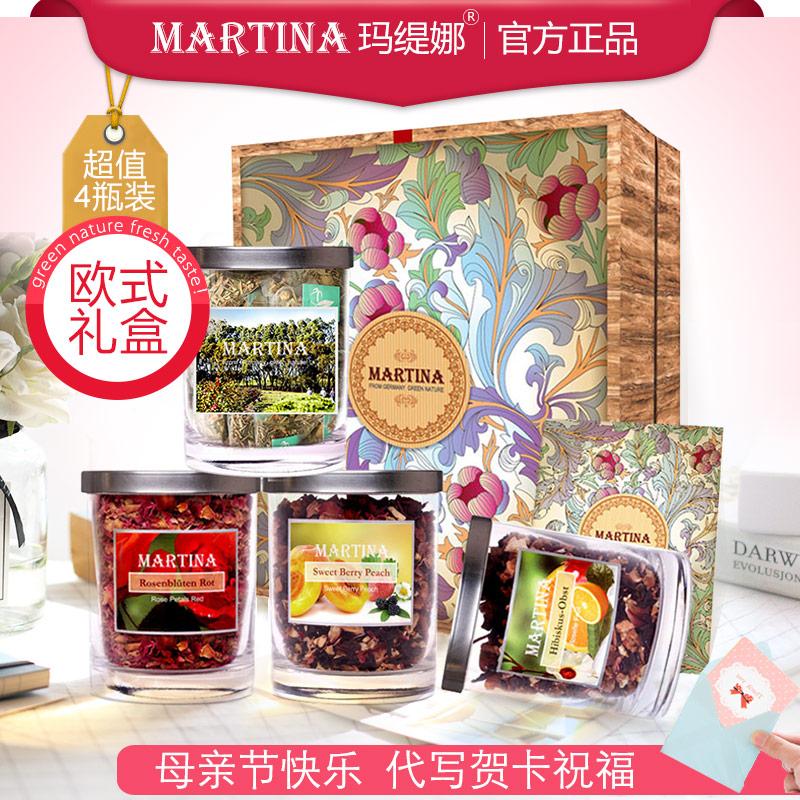 母亲节礼物MARTINA组合4瓶花茶礼盒包装送人花果茶果粒茶节日送礼