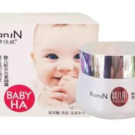 韩佳妮婴儿肌水光素颜霜50g清爽隔离修护水漾