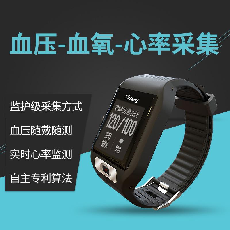 褔翰林智能手表手环实时测血压心率PPG血氧心电图ECG预警HRV老人