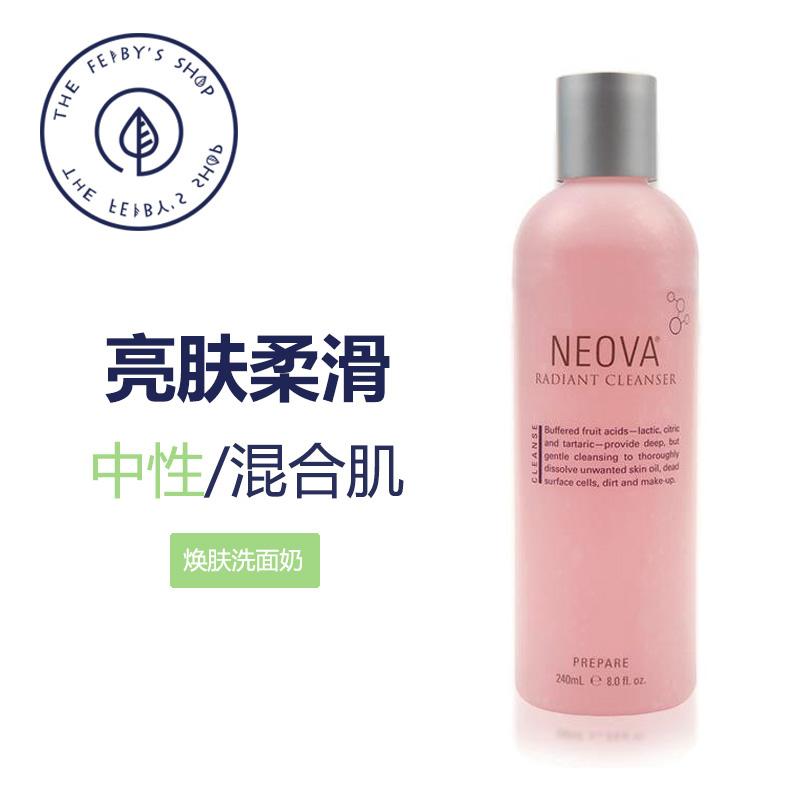 美国正品现货 Neova妮欧瓦焕肤洁面液 适合中性及混合性肌肤使用