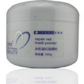 还原美化妆品 冰肌退红面膜粉 抗敏退红 凉血修复 改善面部潮红
