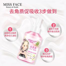 Miss face去角质面部女 天然去死皮啫喱全身深层清洁脸部温和补水