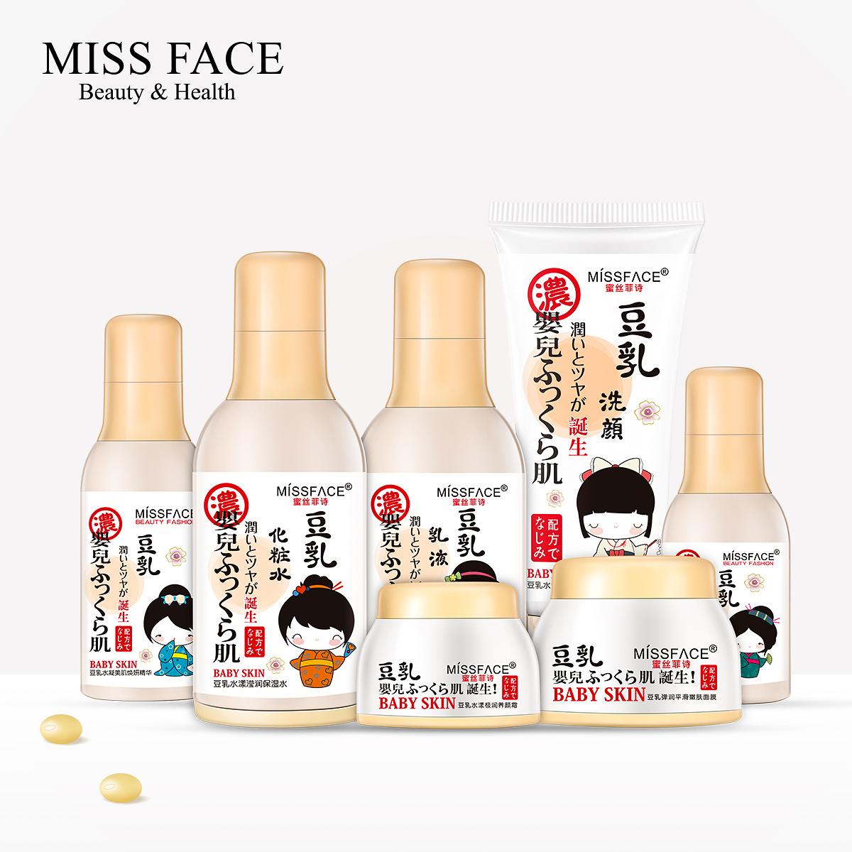 Miss face豆乳水乳套装女 纯正品天然植物乐鱼平台下载少女补水保湿套装