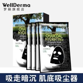 WellDerma梦蜗黑炭保湿营养面膜4片 清洁毛孔水润滋养补水保湿