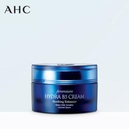韩国AHC B5玻尿酸补水保湿滋润美白提亮护肤修复水合面霜男女50ml