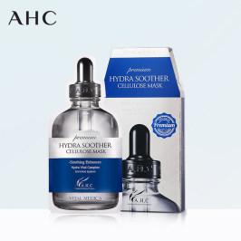 韩国AHC 三代B5玻尿酸 保湿补水高浓度修复舒缓水光精华面膜进口