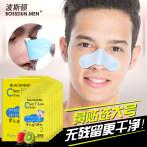 ]波斯顿男士鼻贴强力去黑头收缩毛孔撕拉式强吸祛粉刺